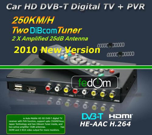 Ricevitore digitale terrestre HD 250Km/h diversity + 2 antenne DVB-T+ USB recorder